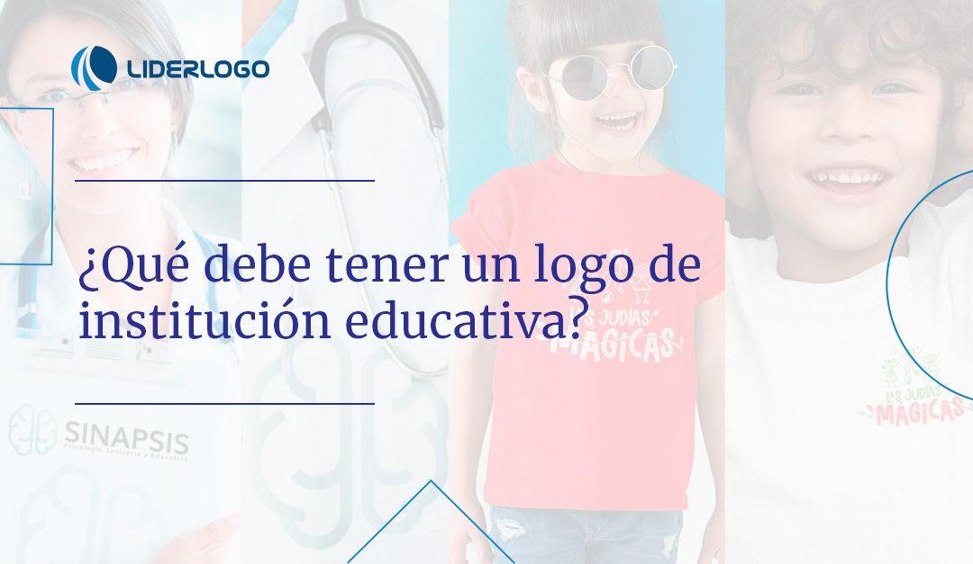 ¿Qué debe tener un logo para institución educativa?
